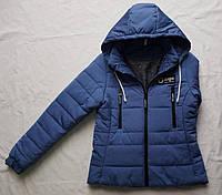 Демисезонная подростковая курткас 10 до 14лет для девочки,синяя