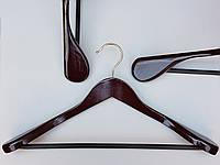 Плечики вешалки деревянные  широкие Fashion цвета вишни с антискользящей перекладиной, 45,5 см