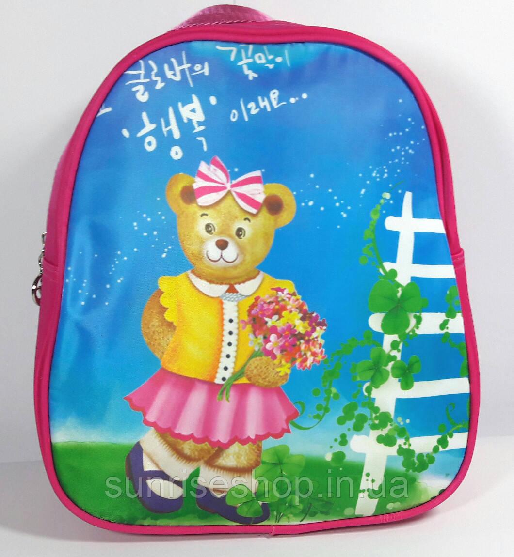 """Детский рюкзак """"Мишки"""" для садика и подготовки"""
