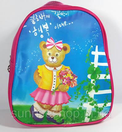 """Детский рюкзак """"Мишки"""" для садика и подготовки , фото 2"""