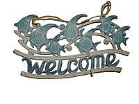 """Табличка """"WELCOME"""" аквариум"""