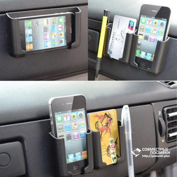 Держатель для телефона, смартфона, планшета или навигатора трансформируемый черный, фото 1