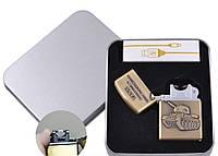 Электроимпульсная зажигалка в подарочной упаковке Танк (USB) №XT-4886-4