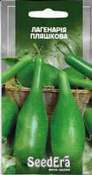 Лагенария бутылочная (Seederа), 1 г