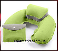 Дорожная надувная подушка для длительных поездок под шею (авто, самолет, поезд) (43 * 30 см) в чехле