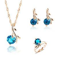 Ювелирный комплект Синий изумруд
