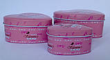 Набор металлических шкатулок из 3 штук в форме сердца День Святого Валентина 11,5*4*10,5 см, фото 2