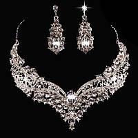 Колье и серьги набор бижутерия ожерелье свадебное и серьги свадебные аксессуары