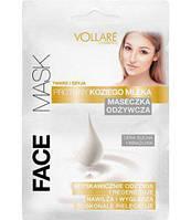 Питательная маска с протеинами козьего молока Vollare Face Mask Goat Milk Proteins