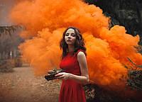 Оранжевый дым для фотосессии, Цветной дым Maxsem, оранжевий дим (Средняя насыщенность)