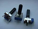 Потенциометр ALPS номинал w50k 18мм  для пультов, фото 2