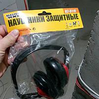 Защитные наушники для работы с перфоратором (для шумовых работ)