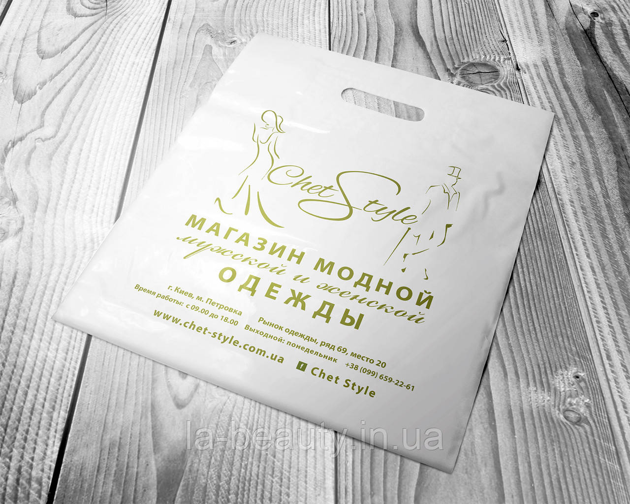 Дизайн и производство пакетов