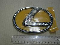 Эмблема решетки радиатора (пр-во Toyota) 9097502082