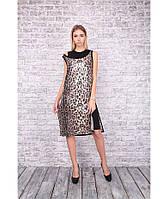 Платье «Два в одном»