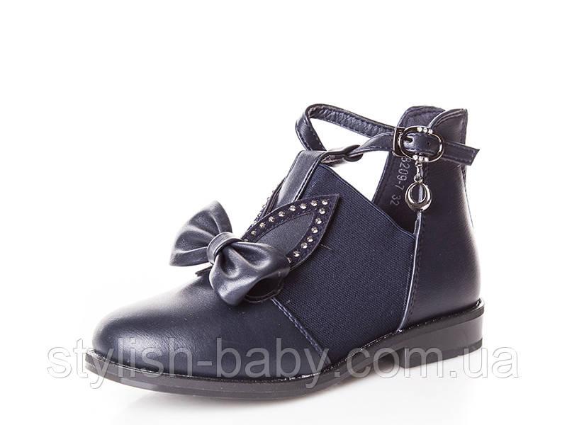 Детская весенняя коллекция 2018.  Детская демисезонная обувь бренда Y.TOP для девочек (рр. с 32 по 37)