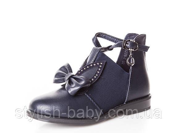 Детская весенняя коллекция 2018.  Детская демисезонная обувь бренда Y.TOP для девочек (рр. с 32 по 37), фото 2