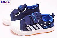 Спортивная детская обувь оптом от производителя CBT.T B258-2 (6 пар 27-32)
