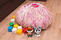 """Плеймат  """"Фламинго"""" 140 см  (коврик-трансформер для игр, мешок для игрушек)"""