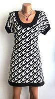Стильное Теплое Платье от 2Xtremz Размер: 44-S, M