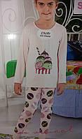 """Пижамы для девочек """"Мороженко"""""""