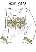 Заготівля сорочки жіноча БЖ 28