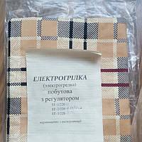 Електро грілка, розмір 50 * 30 див., пр-ль Україна.
