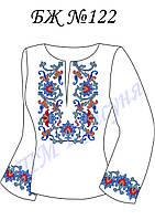 Заготовка сорочки женская БЖ 28