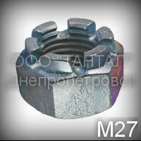 Гайка М27 ГОСТ 5918-73 (ГОСТ 5932-73, DIN 935, EN ISO 7035,7036,7037) оцинкованная корончатая