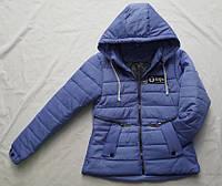 Демисезонная подростковая курткас 10 до 14лет для девочки,светло синегоцвета