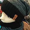 Модные детские шапки для мальчиков в наличии