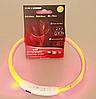 Светящийся ошейник USB - Розовый (Код: 0257)