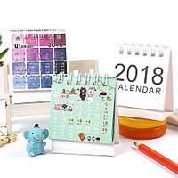 Календарь на год домиком распечатать
