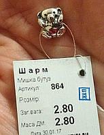Серебряный шарм Мишка бутуз  925 пробы