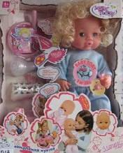 Лялька-пупс з аксесуарами інтерактивна
