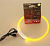 Копия Светящийся ошейник USB - Желтый (Код: 0258)