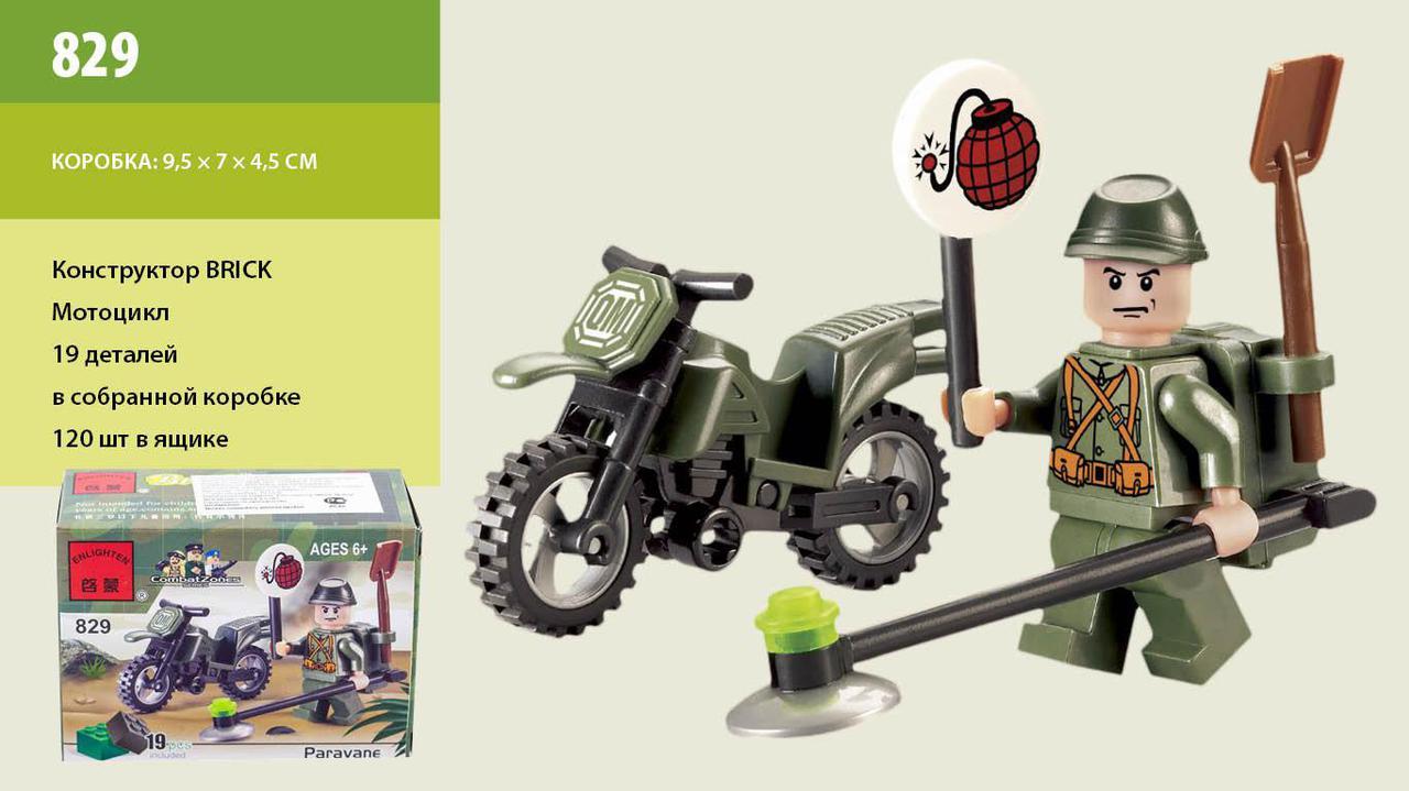 829 конструктор лего Brick Мотоцикл