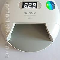 UV LED лампа для сушки гель-лака SUN 7 smart 2.0, 48W