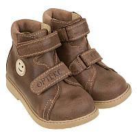 Ботинки Ortex «Качечка Н» (14,5 размер), ортопедическая обувь для детей, демисезонные ботинки