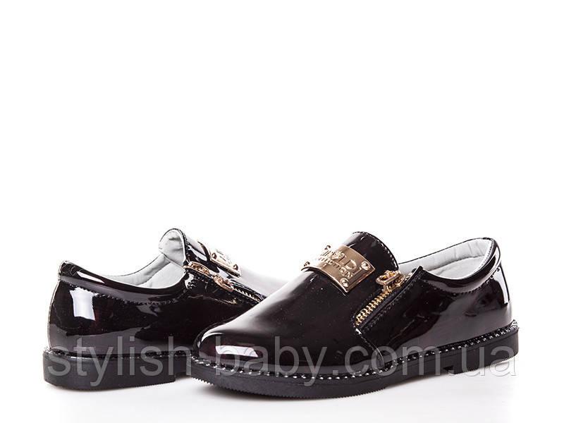 Детская обувь оптом в Одессе. Детские туфли бренда M.L.V. для девочек (рр. с 31 по 36)