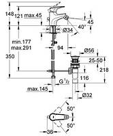 23157000 BauFlow Смеситель для биде с донным клапаном, хром