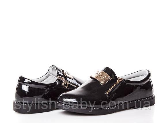 Детская обувь оптом в Одессе. Детские туфли бренда M.L.V. для девочек (рр. с 31 по 36), фото 2