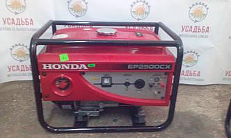 Бензиновый генератор Honda EP2500CX