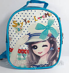 """Дитячий рюкзак - сумка """"Стильні дівчиська"""" колір блакитний"""