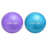 Мяч для фитнеса Profitball M 0278 Фитбол 85 см