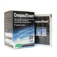 Спермаплант, саше №20 по 3,5 г, фото 1