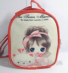 """Дитячий рюкзак - сумка """"Стильні дівчиська"""" колір корал"""