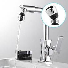 Прибор для экономии воды Водосберегающая насадка на кран