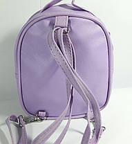 """Дитячий рюкзак - сумка """"Стильні дівчиська"""" колір бузок, фото 2"""