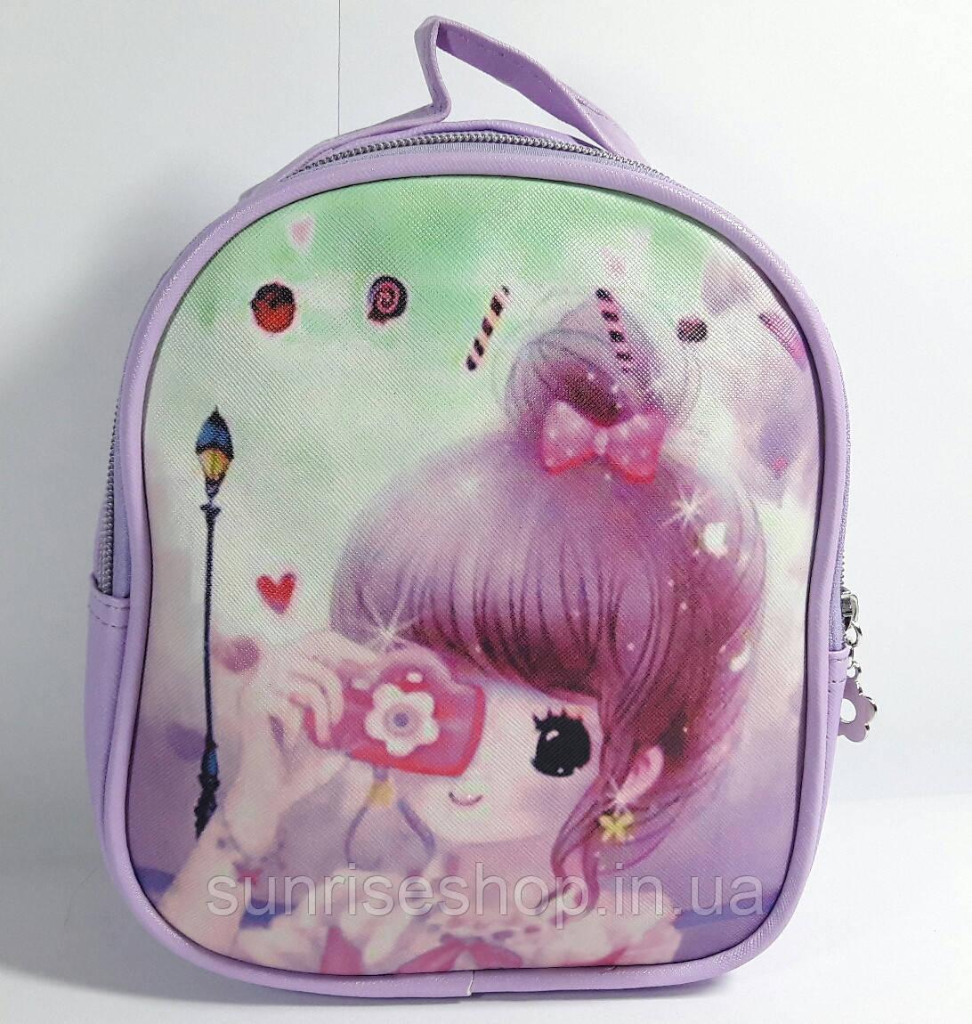 """Детский рюкзак- сумка """"Стильные девчонки """" цвет сирень"""
